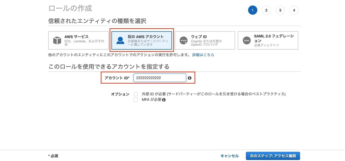 f:id:furu07yu:20211016174540j:plain