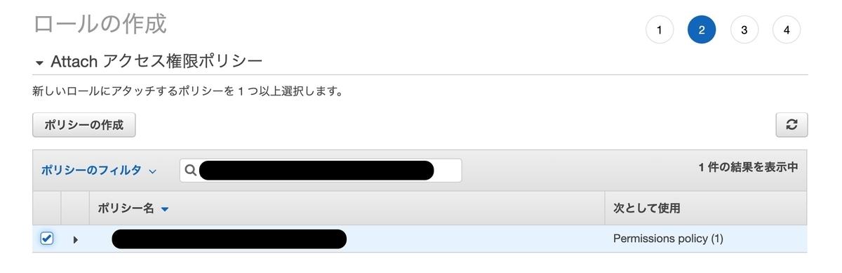 f:id:furu07yu:20211016174916j:plain