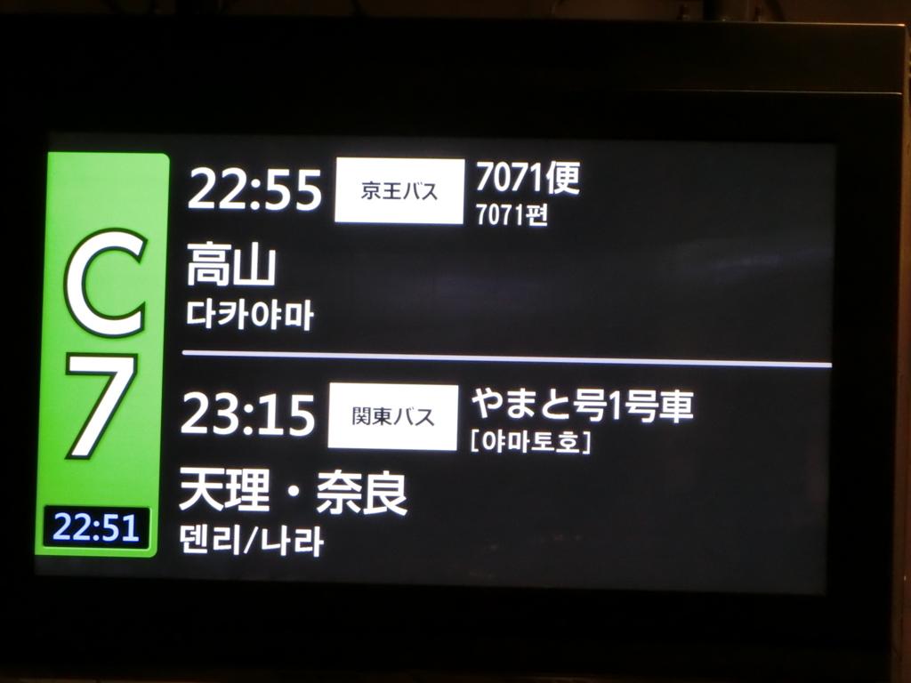 f:id:furu0962:20170520125236j:plain