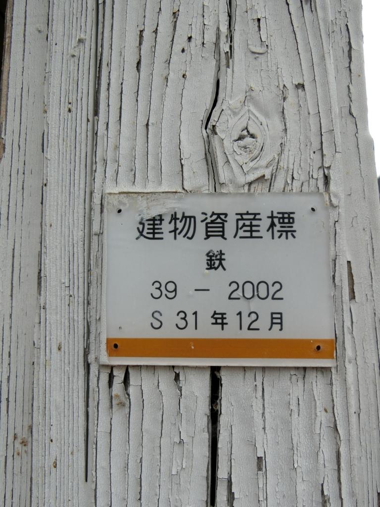 f:id:furu0962:20170614203609j:plain