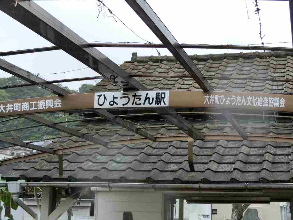f:id:furu0962:20170618195724j:plain