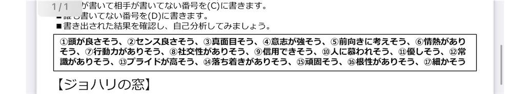 f:id:furu__20:20210404154113j:image