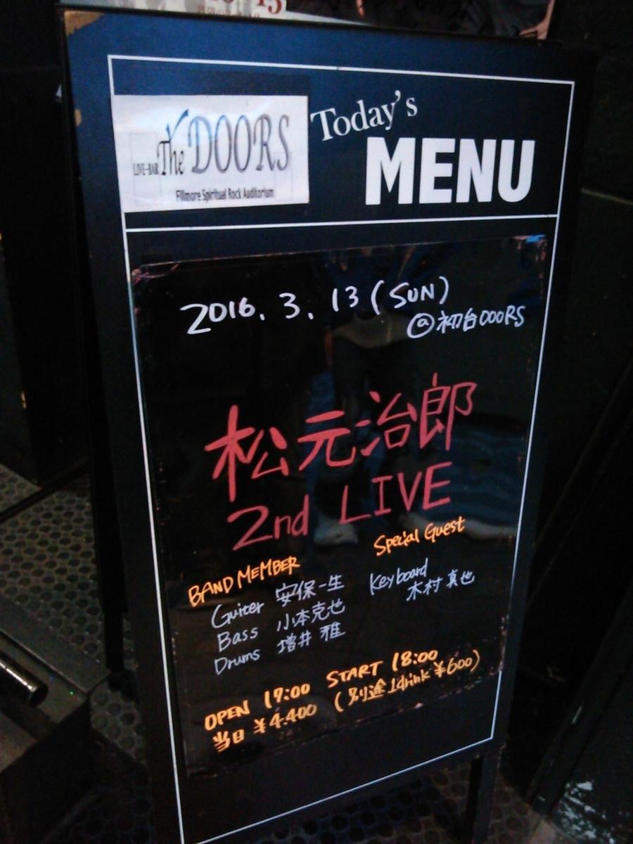 f:id:furu_shun:20191114011112j:plain