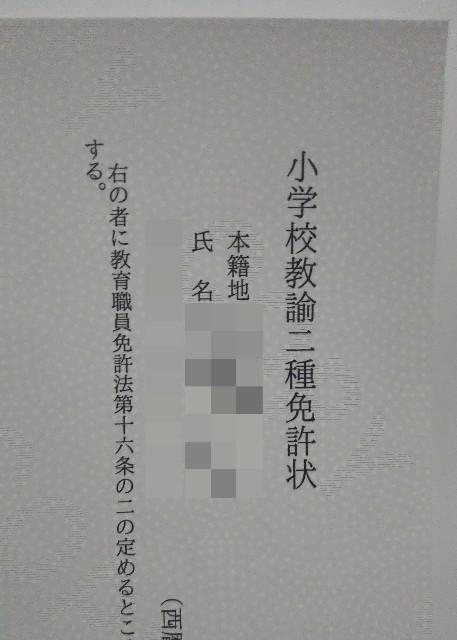 f:id:furu_shun:20210318230559j:image