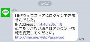 line_login2