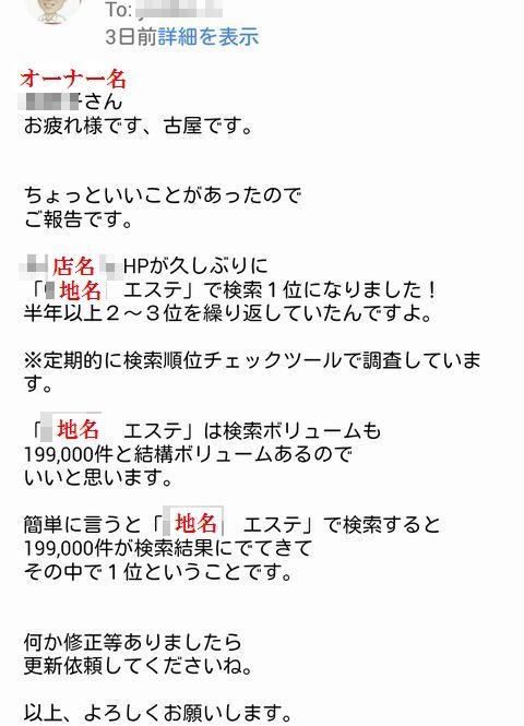 mail_1