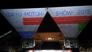 motorshow11