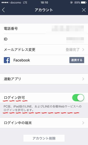 account_setting