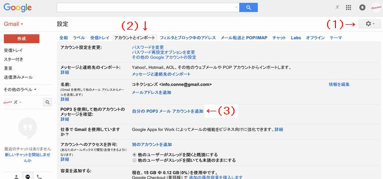 gmail_set_1