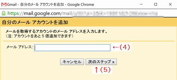 gmail_set_2