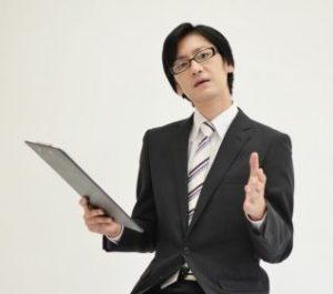 suit_teach