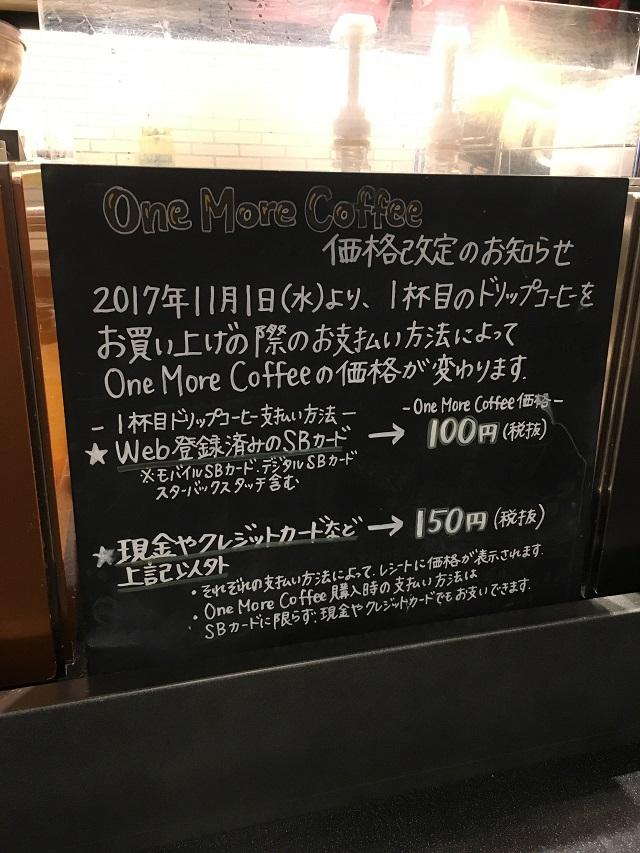 f:id:furuchin:20171123221953j:plain