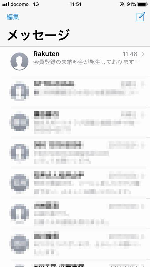 f:id:furuchin:20171215162344j:plain