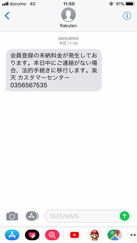 f:id:furuchin:20171215162416p:plain