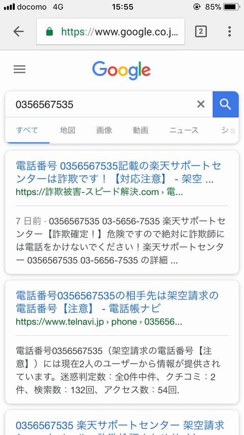 f:id:furuchin:20171215162446p:plain
