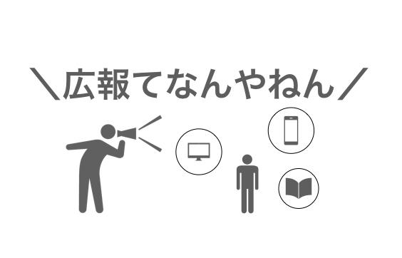 f:id:furufur:20170624180348j:plain