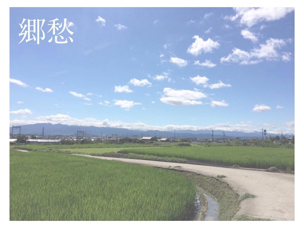 f:id:furufur:20170806141313j:image
