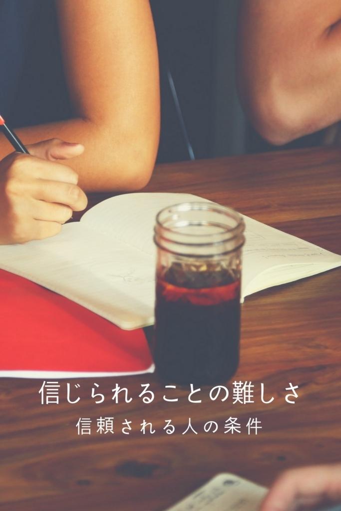 f:id:furufur:20171111005513j:plain