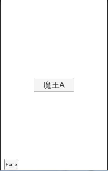 f:id:furugen098:20151229235905p:plain