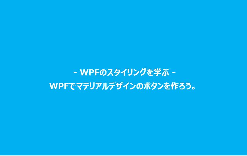 f:id:furugen098:20190628181709p:plain