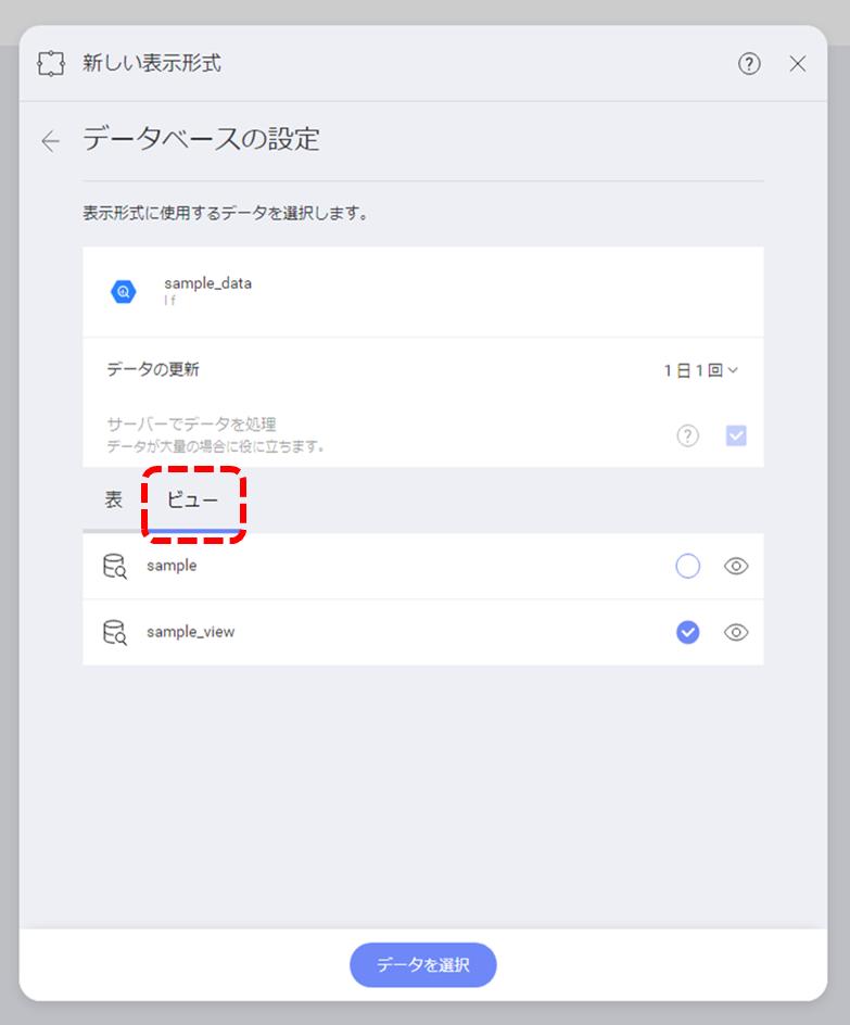 f:id:furugen098:20200917164300p:plain
