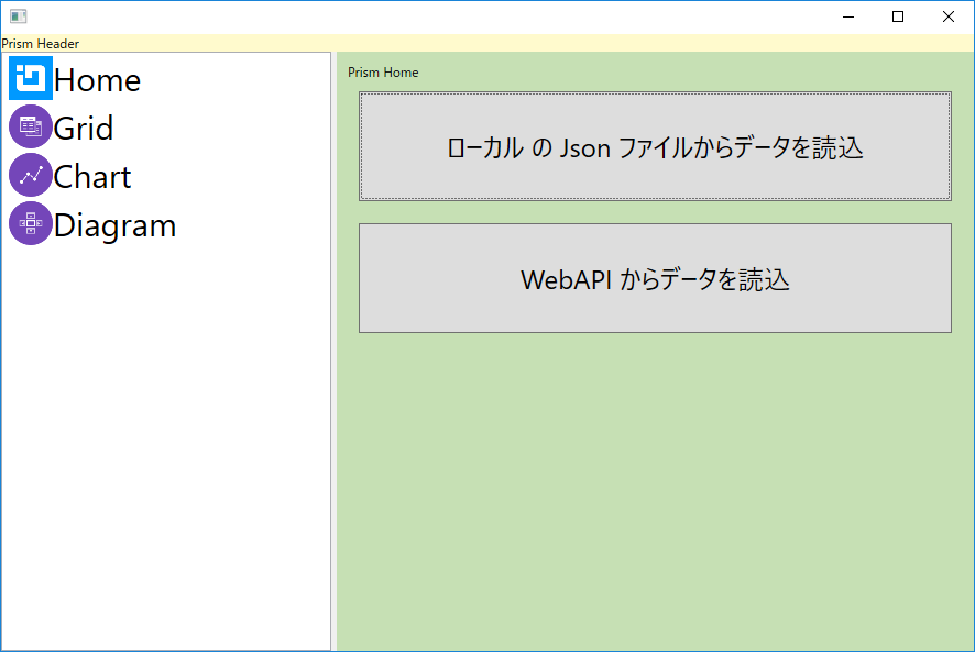 f:id:furugen098:20201106103056p:plain
