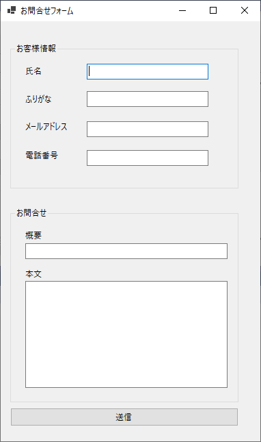f:id:furugen098:20210527114314p:plain