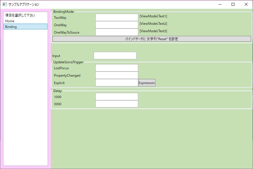 f:id:furugen098:20210709134720p:plain