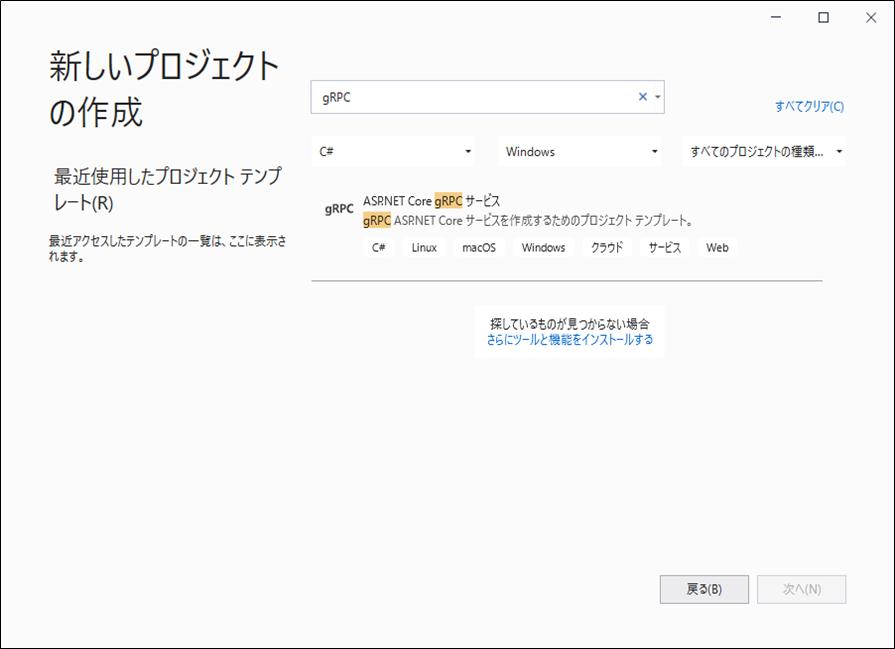 f:id:furugen098:20210826123352p:plain
