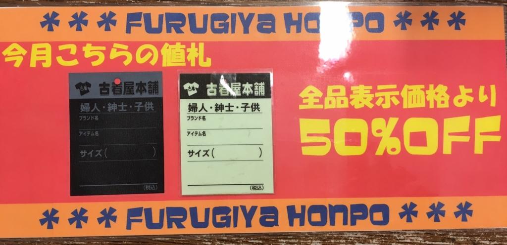 f:id:furugi-kimitsu:20170130193725j:plain