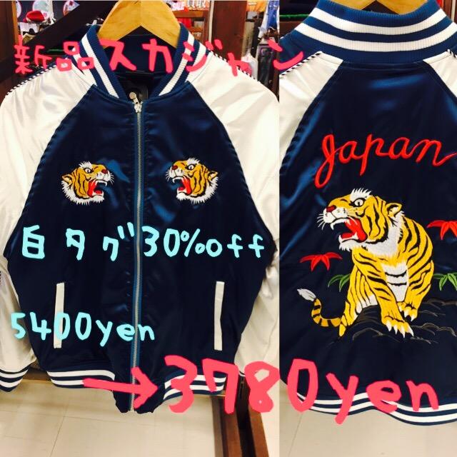 f:id:furugi-kimitsu:20170302183807j:plain