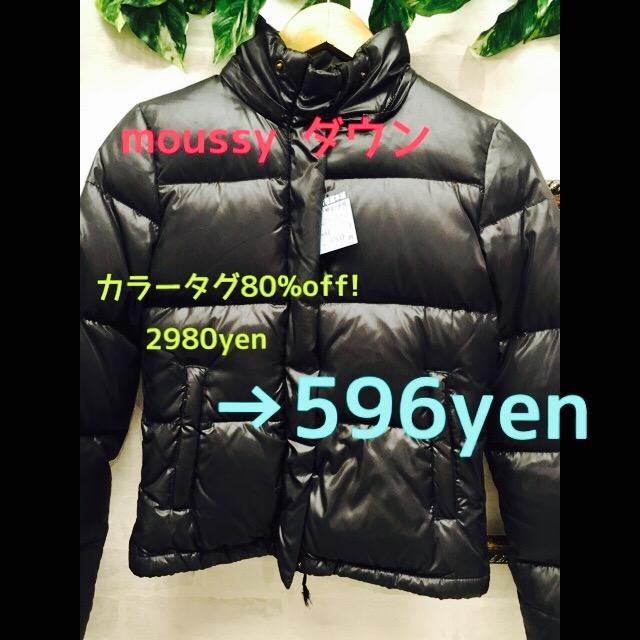f:id:furugi-kimitsu:20170302183948j:plain