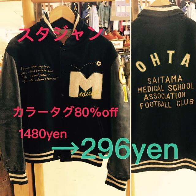 f:id:furugi-kimitsu:20170302184016j:plain