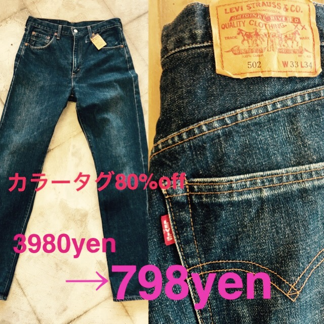 f:id:furugi-kimitsu:20170302184057j:plain