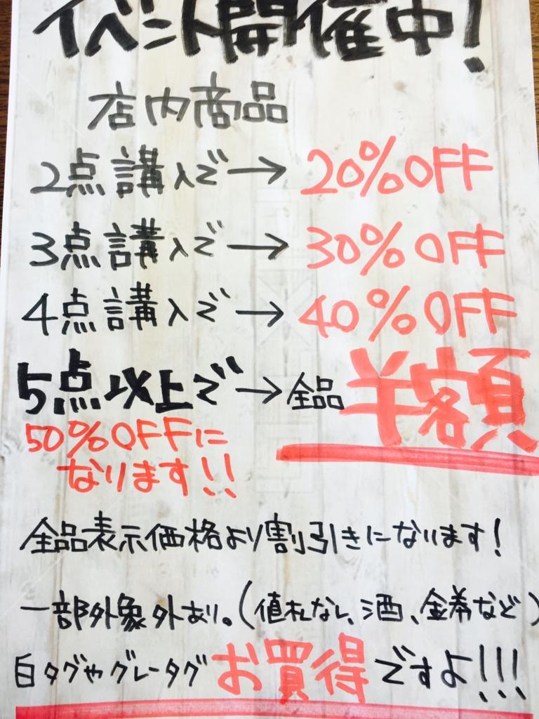 f:id:furugi-kimitsu:20170311185132j:plain