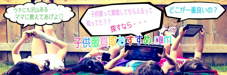 f:id:furugikaitori01:20170708184903j:plain