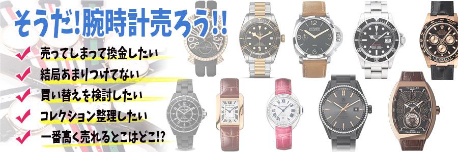 f:id:furugikaitori01:20170708184917j:plain