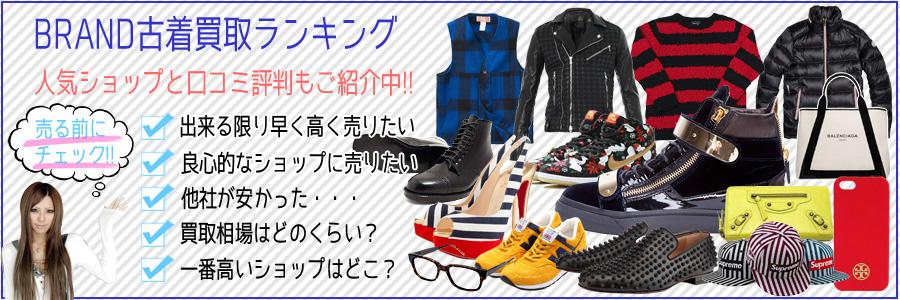 f:id:furugikaitori01:20170708185007j:plain