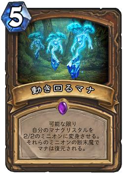 f:id:furuhiro0709174:20170402210915p:plain