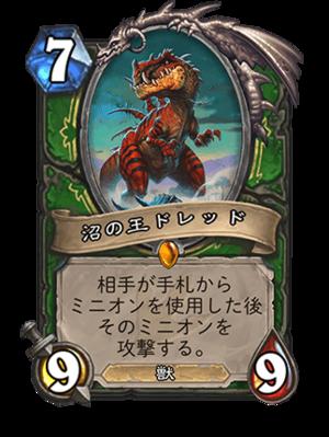 f:id:furuhiro0709174:20170402214413p:plain