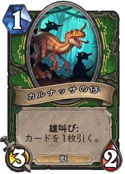 f:id:furuhiro0709174:20170402214531p:plain
