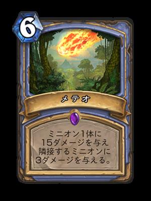 f:id:furuhiro0709174:20170402225350p:plain