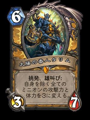 f:id:furuhiro0709174:20170402231300p:plain