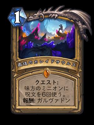 f:id:furuhiro0709174:20170402231713p:plain