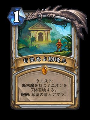 f:id:furuhiro0709174:20170403220149p:plain