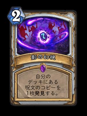 f:id:furuhiro0709174:20170403221212p:plain