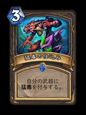 f:id:furuhiro0709174:20170403224633p:plain