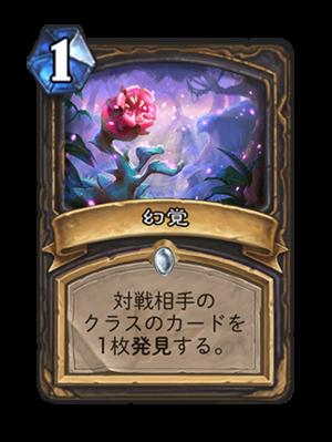 f:id:furuhiro0709174:20170403225431p:plain
