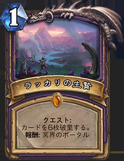 f:id:furuhiro0709174:20170404202722p:plain