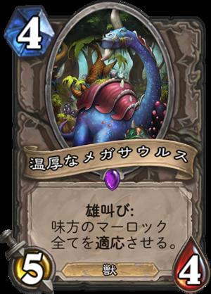 f:id:furuhiro0709174:20170404215054p:plain